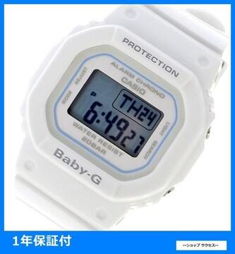 新品 即買い■カシオ ベビーG レディース 腕時計 BGD-560-7