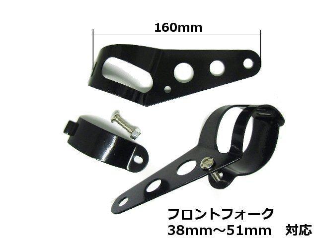 ヘッドライトステー/黒色/フロントフォーク38mm〜51mm対応(大) < 自動車/バイク