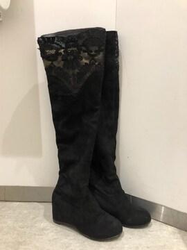 ロングブーツ  黒