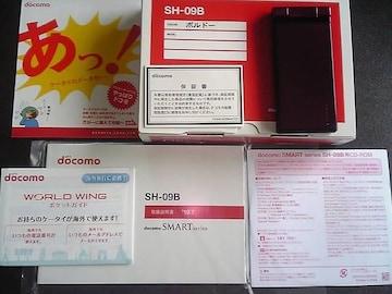 *SH-09B/SH09B* 新品未使用☆*。.:*:* フルセット☆*彡