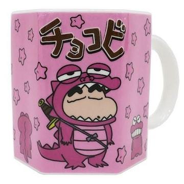 クレヨンしんちゃん・マグカップ≪ピンク≫陶器製六角形型☆新品