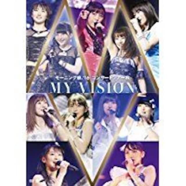 ■DVD『モーニング娘。'16 コンサート秋 MY VISION  < タレントグッズの