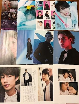 KAT-TUN☆雑誌切り抜き14枚(26ページ)