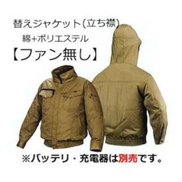 マキタ 充電式ファンジャケット FJ500DZ Mサイズ