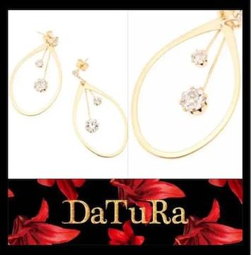 DaTuRa【新品】スウィングストーン楕円モテピアス●ゴールド