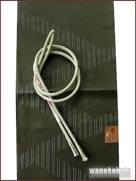 【和の志】正絹◇帯揚げ・帯締めお買得セット◇OGA-480
