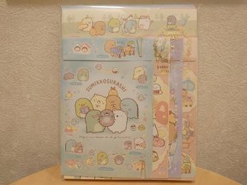 新品未使用レタ-セット★すみっコぐらし(もぐらとの楽しい思い出〜)