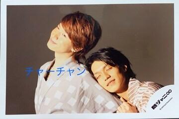 関ジャニ∞メンバーの写真★10