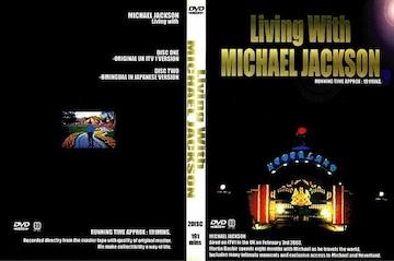 マイケルジャクソンLIVING WITH MICHAEL.J