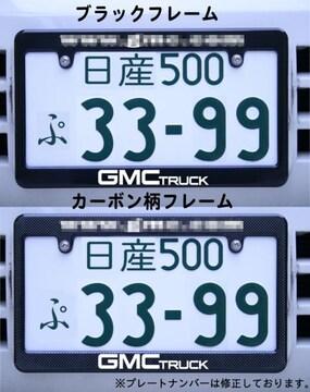 GMC ナンバーフレーム ジーエムシー カーボン柄 ブラック