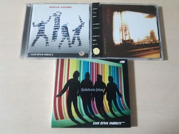 COOL DRIVE MAKERS CD3枚セット★クール・ドライブ・メーカーズ