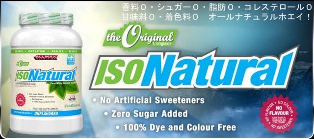 オールナチュラル100%ピュア ダイエット プロテイン シュガー0 脂肪0 コレステロール0 甘味料0  < ヘルス/ビューティーの