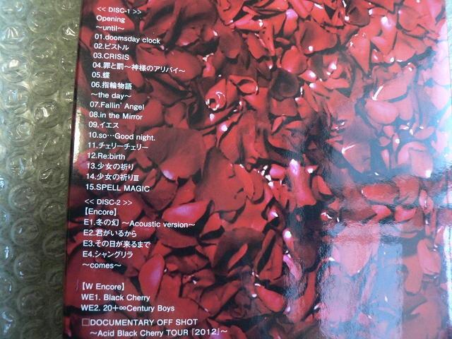 Acid Black Cherry/TOUR『2012』初回限定盤【2DVD】他にも出品中 < タレントグッズの