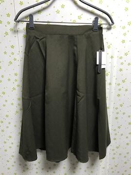 Mサイズ 膝丈 フレアスカート
