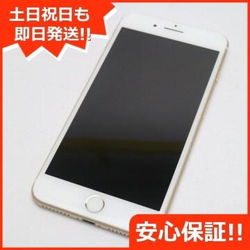 ●安心保証●美品●SOFTBANK iPhone7 PLUS 128GB ゴールド