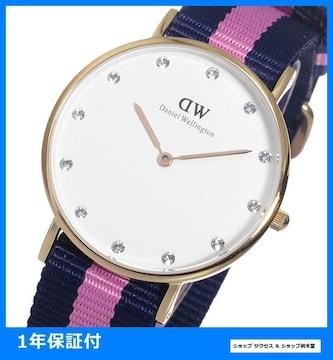 新品■ダニエル ウェリントン 34mm腕時計0952DW(DW00100077)