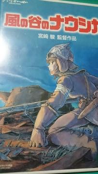 中古DVD ジブリがいっぱいコレクション「風の谷のナウシカ」2枚組