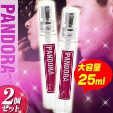 2売り!フェロモンフレグランス香水 パンドラプラチナム ピュア