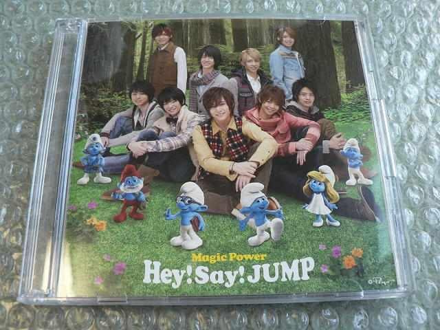 Hey!Say!JUMP『Magic Power』CD+DVD【初回限定盤1】他にも出品  < タレントグッズの