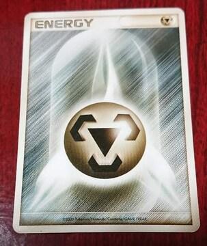 ポケモンカード 基本はがねエネルギー エネルギー 2枚 2006