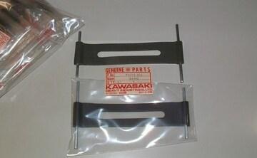 カワサキ A1 A7 A1SS A7SS バッテリーバンド1本 絶版即決