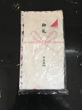 乃木坂46 大感謝祭手ぬぐい