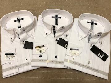 長袖ワイシャツ新品 おしゃれ 3枚セットLLサイズ