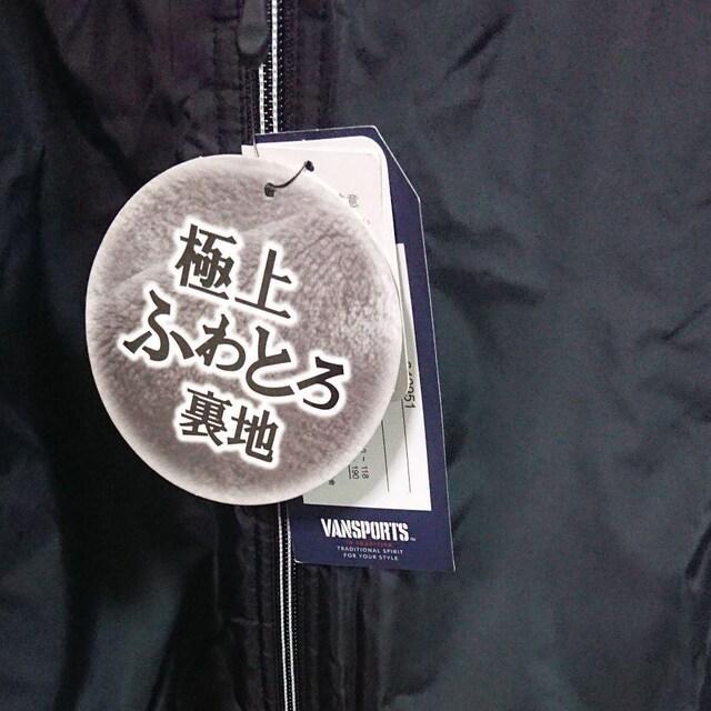 新品□VANSPORTS☆パーカー☆4L < 男性ファッションの