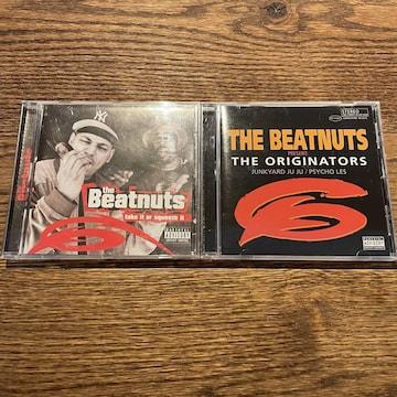 【The Beatnuts】アルバム2セット