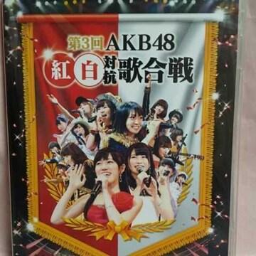 AKB48/第3回 紅白対抗歌合戦