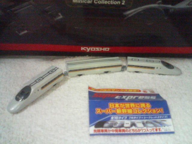 サンクス限定  新幹線コレクション  700系ひかりレールスター   3両セット  < ホビーの