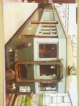 鉄道写真 貴志川線1201系 7枚セット