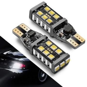 T16 LED バックランプ 高輝度 キャンセラー内蔵