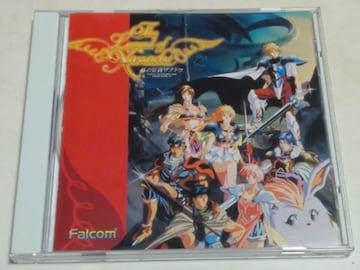 ゲームソフト[CD-ROM/Windows] 風の伝説ザナドゥ