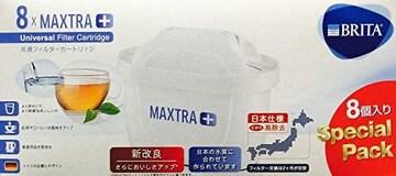 ブリタ 浄水 ポット カートリッジ マクストラ プラス 8個セット