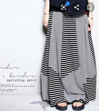 patterntorsoマキシ変形スカート