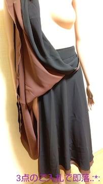 美品☆ダンス☆さら�AリバーシブルのスカートB190☆3点で即落