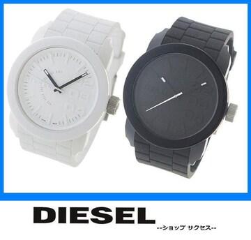 新品 即買■【2本組】ディーゼル DIESEL 腕時計 DZ1436 DZ1437