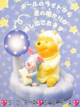 ディズニー【プーさん】可愛い♪ボールのライトから星が光る スターダストライト