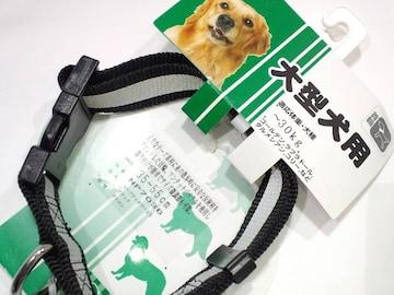 送円25kg30kgセーフティーカラー25NP7036黒ライト反射夜間犬Safe35~55cm用Dog