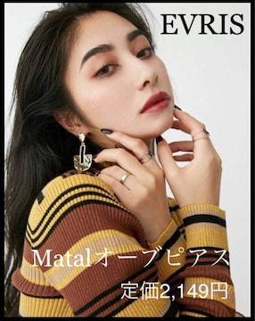 定価2,419円 EVRIS【新品未使用】Metalオーブピアス Gold