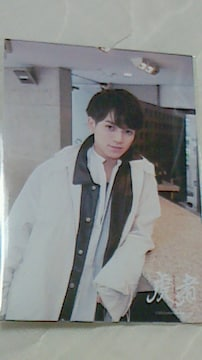TravisJapan 初舞台「虎者-NINJAPAN-09'」宮近海斗オリジナルフォト5枚セット