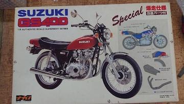 ナガノ 1/8 SUZUKI GS400スペシャル 爆走仕様