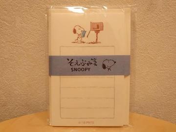 新品未使用ミニレターセット★スヌーピーそえぶみ箋(2018年)