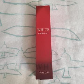 たかの友梨 サロン仕様の薬用シリーズ ホワイトエッセンスオイル (W薬用ホワイトEO)