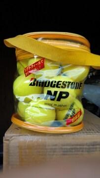 テニスボール硬式 ブリヂストン ダース
