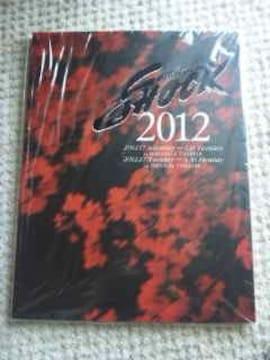 堂本光一クンEndless SHOCK2012年版パンフレット