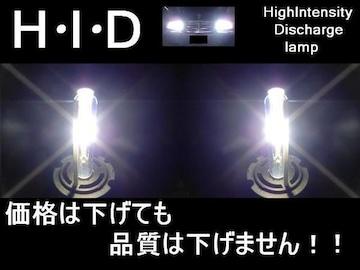 高級HID35wHB4/6000k