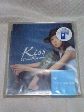 倉木麻衣Kiss
