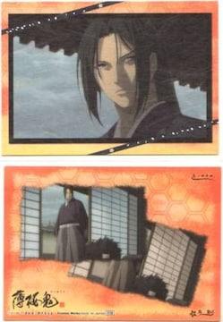 薄桜鬼★トレーディングカード夢&想 44 胎動44 土方